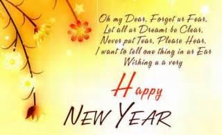happy new year shayari 2018 naye saal ki shayari 2018