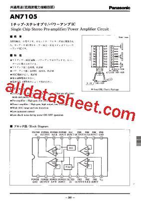 An7106k an7105 datasheet pdf panasonic semiconductor