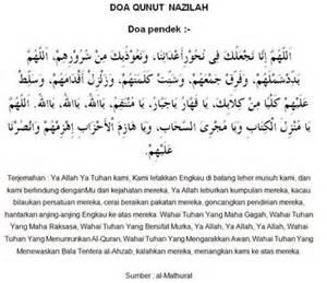 Doa Qunut Qunut Nazilah Afif Thinks Jfa3903