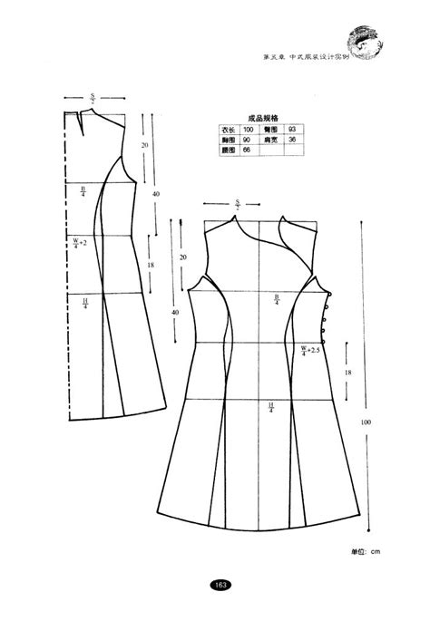 clothes pattern cutting 29 best princess cut dress pattern images on pinterest