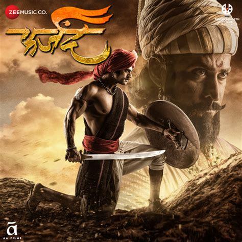 farzand songs  farzand mp marathi songs