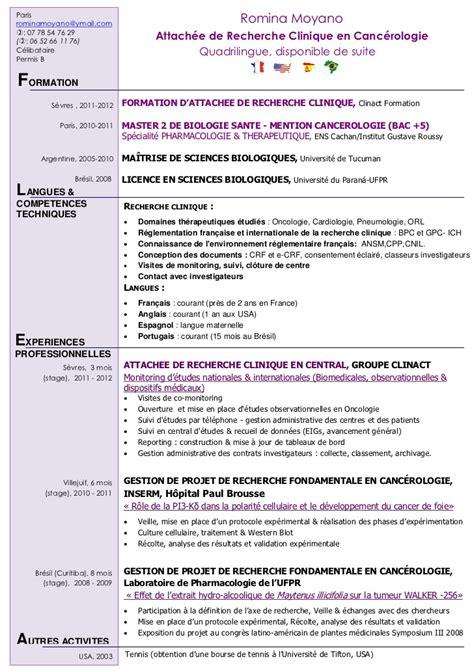Cv Rédigé Exemple by Exle Resume Exemple Cv Anglais Usa