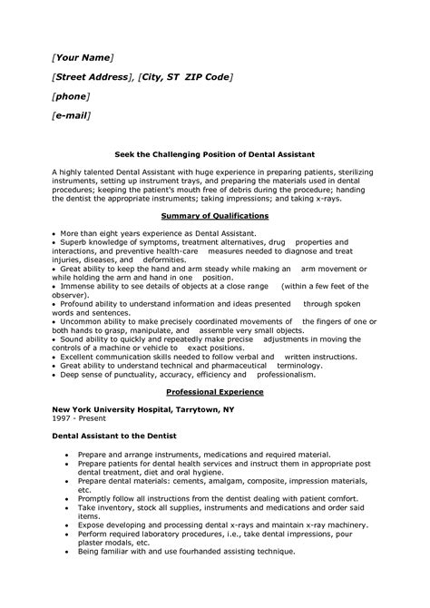 Dental Assistant Resume Dental Assistant Resume Template