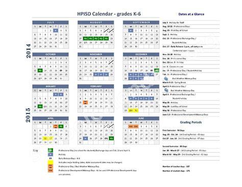 District 214 Calendar Bradfield Elementary School Calendars Dallas Tx