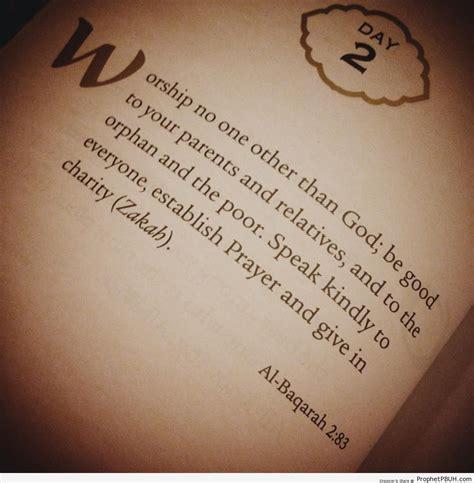 muslim charity quotes quotesgram