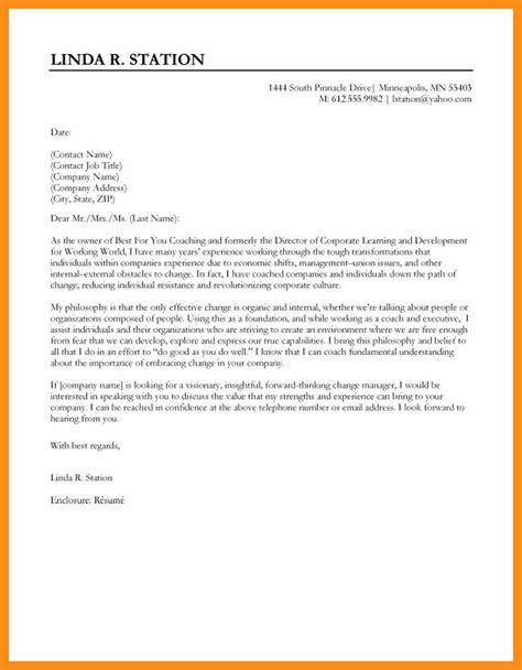 how to make an impressive cover letter impressive cover letter sle memo exle