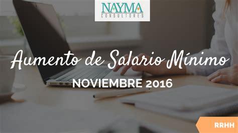 aumento noviembre 2016 incremento del salario m 237 nimo en venezuela noviembre