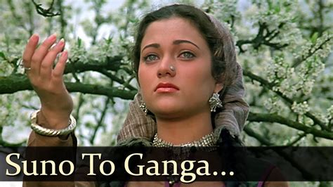 all songs of ram teri ganga maili ram teri ganga maili song suno to ganga lata
