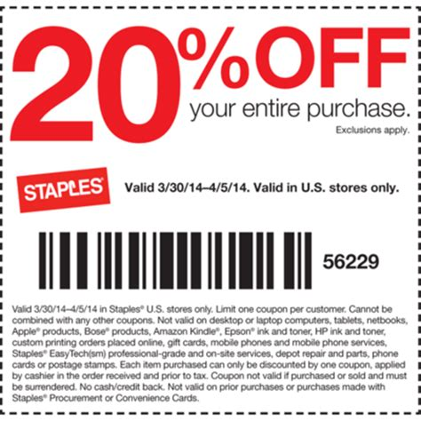 Staples Business Card Coupon Code