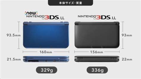 New Nintendo 3ds Reguler Kecil so far japan prefers the new nintendo 3ds xl