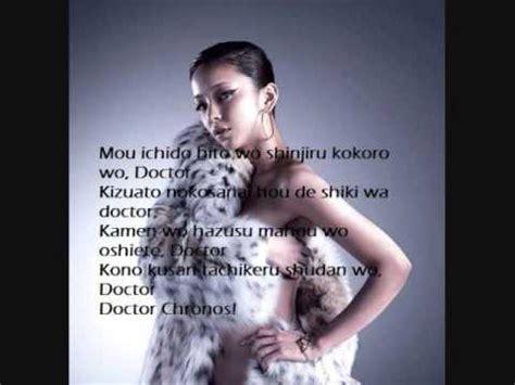 namie amuro dear diary lyrics amuro namie drive inst k pop lyrics song