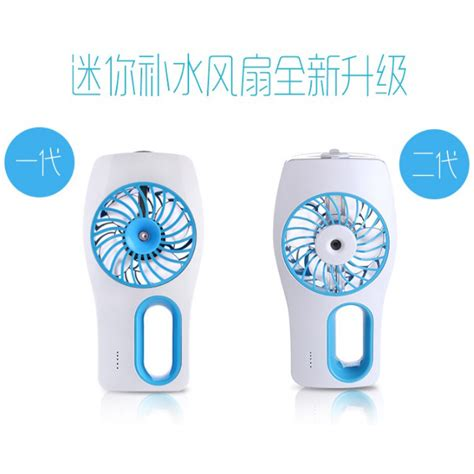 Ac Mini Portable Mini Ac Replenishment Fan Bs Jd Nanom portable handheld mini replenishment fan with water