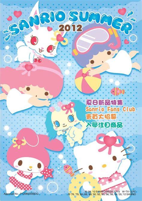 hello kitty wallpaper summer 172 best melody images on pinterest little twin stars