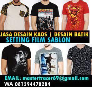 jasa desain baju batik jasa desain kaos dan desain baju t shirt studio desain