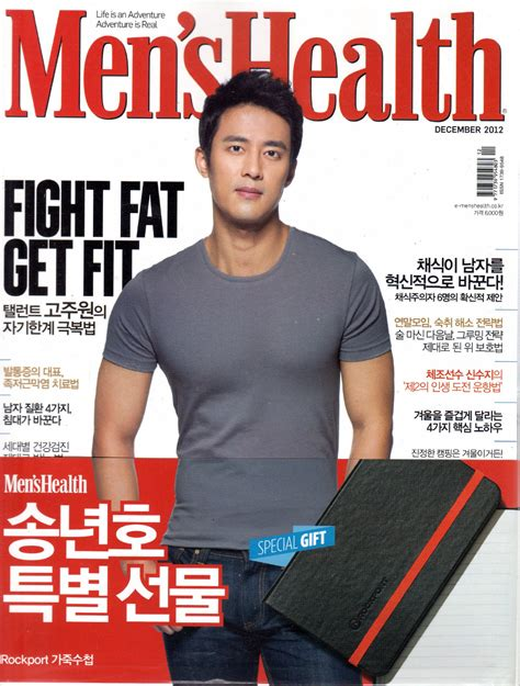 Mens Health Malaysia April 2012 s health december 2012 seouly shopping
