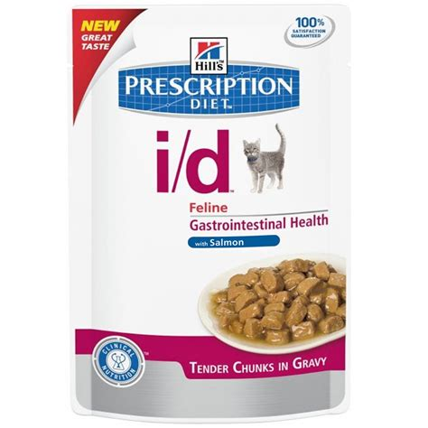 prescription food prescription diet feline i d gastrointestinal cat food pouches