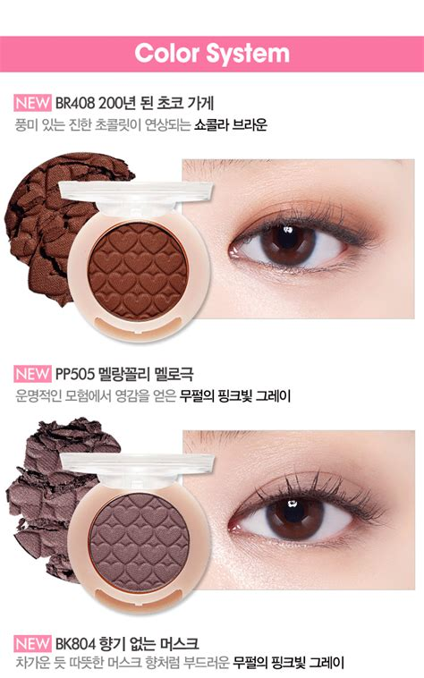 Etude Look At My etude house look at my cafe eye shadows 2g korea