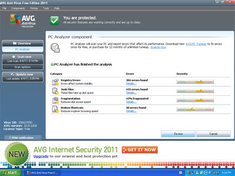 latest antivirus for pc free download full version 2014 avg driver update full version free mentmorload