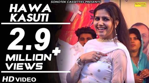 sapna choudhary pal pal song sapna chaudhary hit haryanvi new dance video song 2017