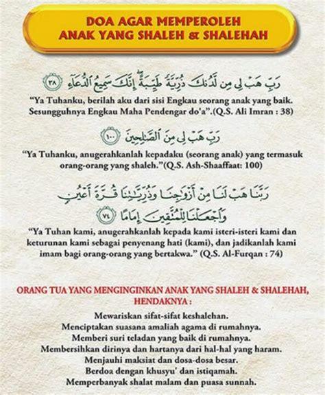 Backpack Moslem Doa Anak Sholeh doa mohon dikaruniai anak yang sholeh stuff to try