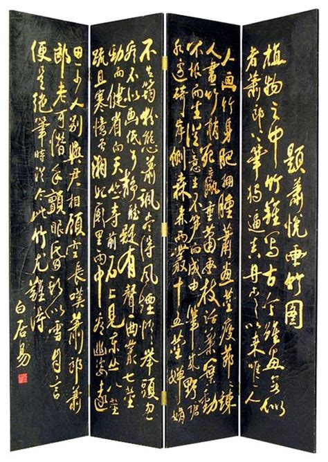chinese screens room dividers chinese style living room dividers chinese style living room wayborn hand painted chinese poem room divider in black