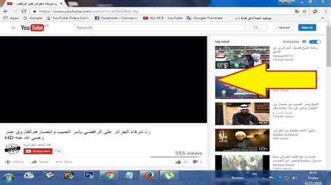 chrome youtube video black screen chrome youtube problem black screen fix it youtube