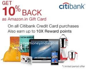 Mastercard Gift Card Amazon - citibank credit cards amazon 10 cashback savemoneyindia