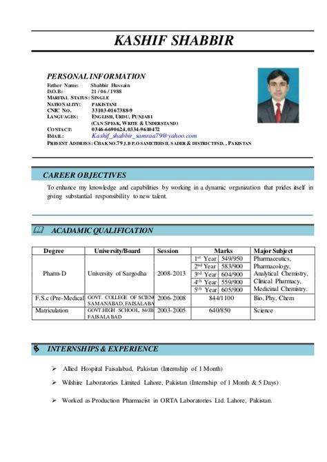 cv format download pakistan kashif shabbir c v docx new