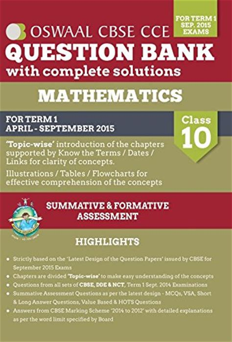 reference books for class 10 cbse oswal maths sle papers for class 10 term 2 solutions
