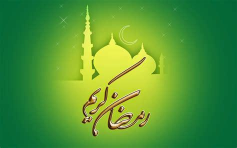 Wallpaper Bergerak Ramadhan | wallpaper ramadhan lucu impremedia net