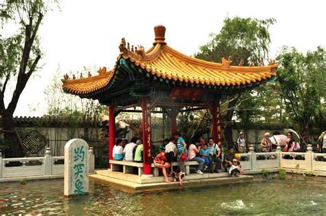 Of Beijing International Mba Bimba by International Business Beijing International Business School