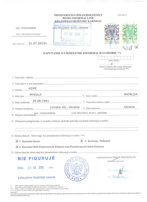 Certification Of No Criminal Record Accordo Internazionale Clearance Certificates In Poland