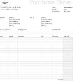 blank purchase order form template blank purchase order form