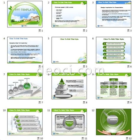 Free Fresh Green Korean Style School Education Creative Design Templates For Powerpoint 2013
