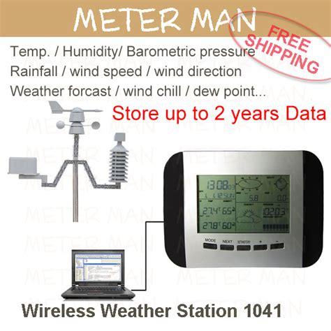 data store temp humidity pressure wind speed