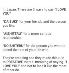 how to say in japanese how to say i you in japanese living with my low