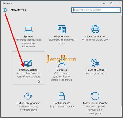 configuration bureau windows 10 afficher ce pc panneau de configuration sur
