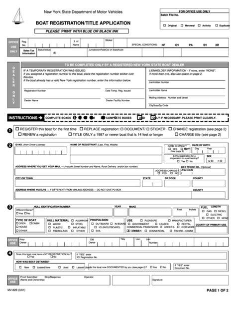 boat registration renewal pa form mv 82b boat registration title application