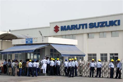 Maruti Suzuki Plant In Gurgaon Maruti Manesar Violence 13 Workers Given