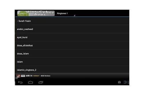 quran download for blackberry 9780