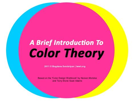 Color Design Workbook Morioka Terry a brief introduction to color theory