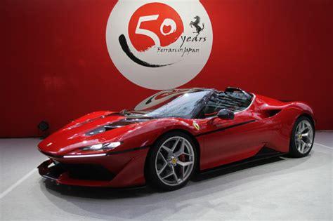 ferrari j50 the limited edition ferrari j50 costs 2 66 million