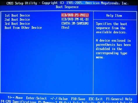 format harddisk lewat bios как отформатировать диск с если стоит пароль снятие ата