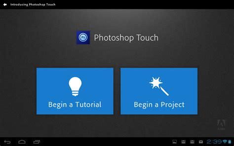Adobe Photoshop App Tutorial | tutorial photoshop touch adobe photoshop touch worth 9 99