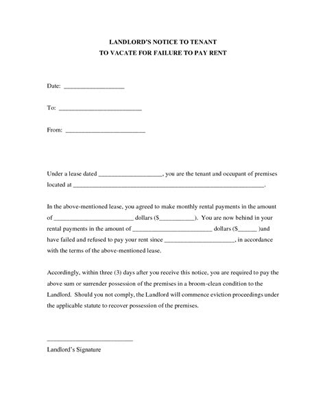 notice of intent to vacate form letter free printable