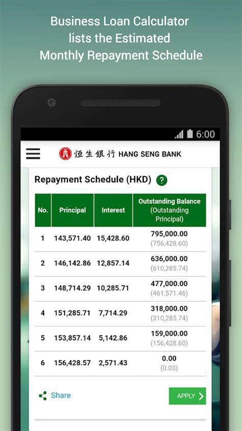 hang seng bank card centre hang seng business banking android apps on play