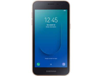 samsung galaxy j2 core price in the philippines and specs