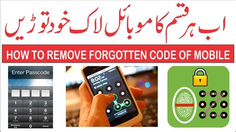 how to unlock android pattern lock in hindi youtube how to unlock forgotten android pattern lock password lock