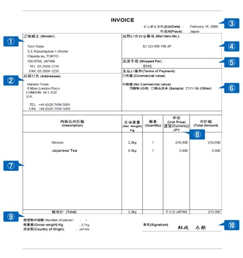 japanese receipt template invoice japan post