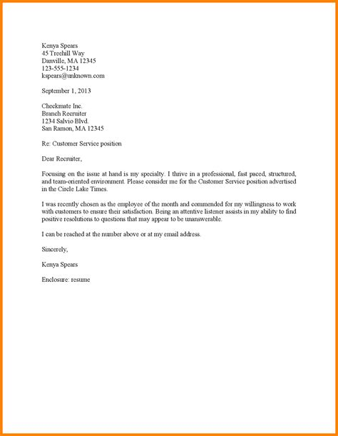 sle customer service cover letters exles of resume cover letters for customer service 28